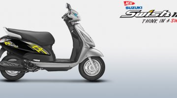 Suzuki Swish 125
