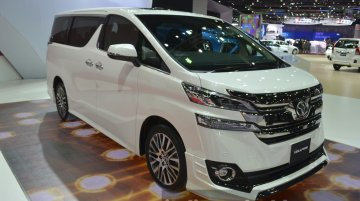 Toyota Vellfire: Everything you need to know about it