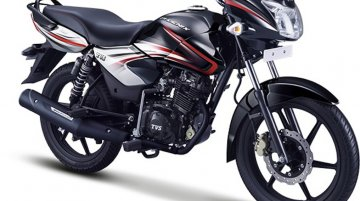 TVS Phoenix 125 axed from the Indian lineup