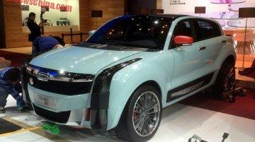 Qoros 2 SUV Concept teased ahead of Auto Shanghai debut [Update]