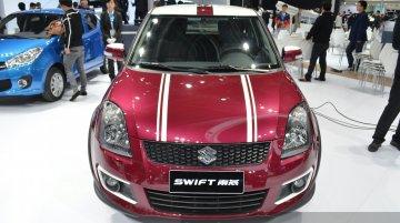 Suzuki Swift (first gen) and Grand Vitara special editions - Auto Shanghai Live
