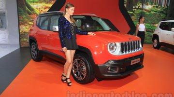 Jeep Renegade - IIMS 2015 Live
