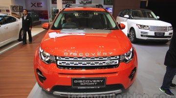 Land Rover Discovery Sport - GIIAS 2015 Live