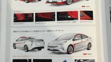 2016 Toyota Prius details leak in staff manual, returns 40 km/L - Report