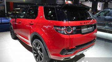 Land Rover Discovery Sport petrol launched at INR 56.50 lakhs