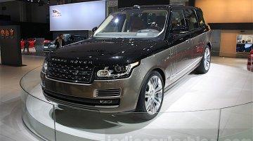Range Rover SVAutobiography - 2015 Dubai Motor Show Live