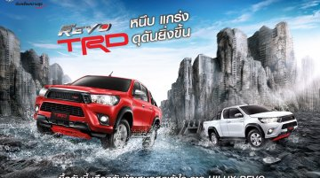 Toyota Hilux Revo in Thailand offered with free TRD kit till year-end - Report