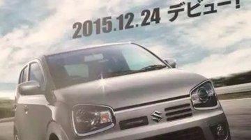JDM Suzuki Alto Works brochure scans leaked - Report