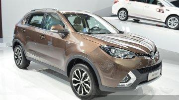 MG GS - Motorshow Focus