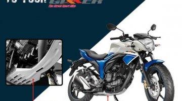 Suzuki Gixxer gets a skid plate as an accessory - IAB Report