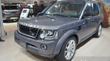 Land Rover Discovery Landmark Edition showcased at Geneva Show - IAB Report