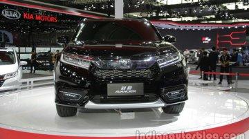 Honda Avancier - Auto China Live