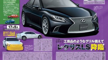 2018 Lexus LS rendered, to debut in early 2017 - Report