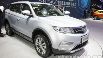 Geely-based Proton SUV to launch only in late-2018 - Malaysia