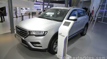 Chinese Cars at Auto China 2016 - Part 15