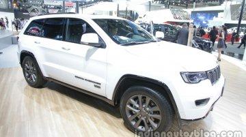 Jeep Grand Cherokee 75th Anniversary edition - Auto China 2016