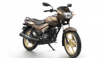 TVS StaR City+ launched in New Chocolate Gold Edition for INR 49,234