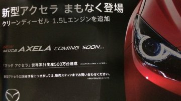 2016 Mazda 3 (facelift) teased