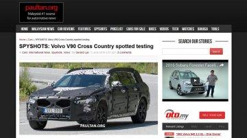 Volvo V90 Cross Country begins testing
