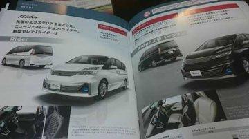 Next-gen Nissan Serena's rear, interior leaked in brochure images