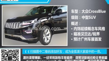 VW disguises Cross Blue test mule to resemble Jeep Grand Cherokee