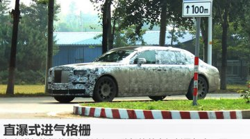 2018 Rolls-Royce Phantom goes to China for more testing
