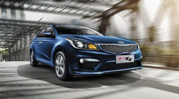 Next-gen 2017 Kia Rio sedan (Kia K2 sedan) released in China