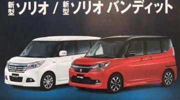 2017 Suzuki Solio Hybrid & Suzuki Bandit launch on Nov 29 - Japan