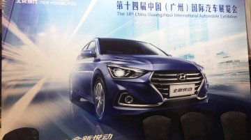 Hyundai Celesta sedan is ready for the Chinese market
