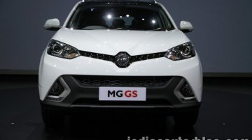 MG brand to enter India, will rollout the first model by 2019 - Report