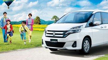 2017 Suzuki Landy MPV launched in Japan