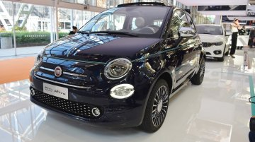 Fiat 500 Riva - Bologna Motor Show Live