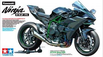 Tamiya releases 1/12 scale model of Kawasaki H2R