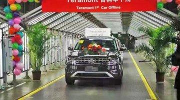 China-made VW Teramont (VW Atlas) production underway