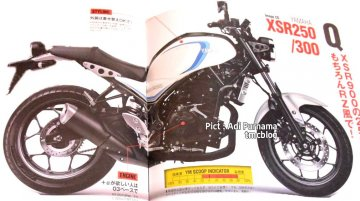 Yamaha XSR250/Yamaha XSR300 cafe racer could enter production - Report