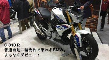 BMW G310R showcased at Osaka Motorcycle Show 2017