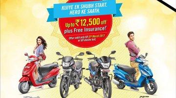 Honda, Hero & Bajaj offering major discount on BSIII models