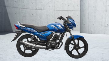 2017 TVS Star City+ BSIV launched at INR 44,990