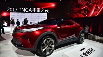 Toyota Fengchao Way concept unveiled at Auto Shanghai 2017