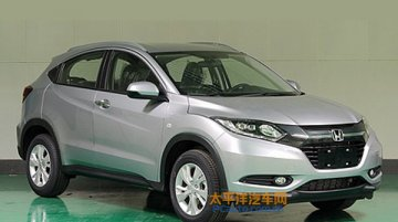 Honda Vezel (Honda HR-V) 1.5L variant gets LED headlamps in China