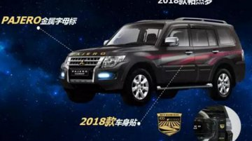 Mitsubishi Pajero (Mitsubishi Montero) life extended with yet another minor update