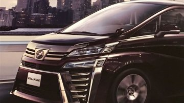 2018 Toyota Vellfire (facelift) - Image Gallery (Leaked Images)