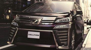 2018 Toyota Vellfire (facelift) leaked via brochure images