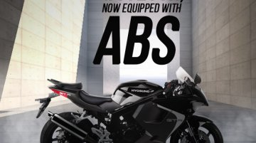 Hyosung GT250R gets dual channel ABS