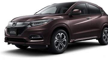 2018 Honda Vezel (2018 Honda HR-V) goes on sale, changes detailed