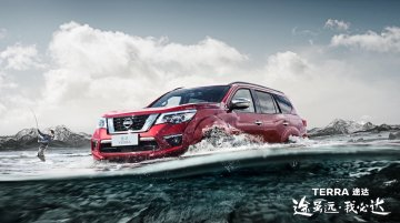 Nissan Terra to be launched in China on 12 April, first details released