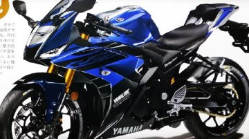 Next-gen Yamaha R25 could get new chassis, launch next year - Report