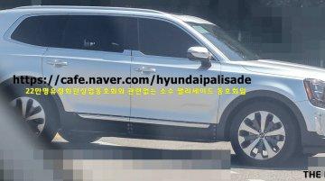 Flagship Kia Telluride's exterior exposed ahead of possible 2018 LA Auto Show debut