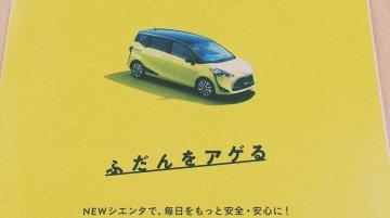 2019 Toyota Sienta MPV (facelift) leaked in brochure scans