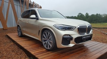 2018 BMW X5 Individual shown in the Sunstone Metallic paint